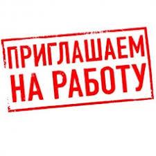 """Вакансия """"Электромеханик / сервисный инженер-электронщик"""" 3"""